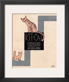 Kit Cat Resteraunt, Haymarket, London Poster 1 Print