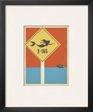 Mermaid Crossing Prints by  Anderson Design Group