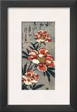 Untitled Art by Ando Hiroshige