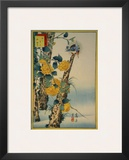 Kingfisher and Gold-Nettle Prints by  Sugakudo