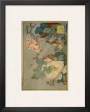 Jushimai-Birds and Paeony Print by  Sugakudo