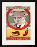 Krov I Pesni, Russian Bullfighter Framed Giclee Print by Mikhail O. Dlugach