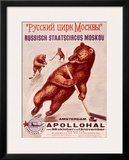 Amsterdam Appolohal Russian Hockey Framed Giclee Print