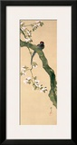 March Framed Giclee Print by Sakai Hoitsu