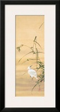 November Framed Giclee Print by Sakai Hoitsu