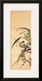 July Framed Giclee Print by Sakai Hoitsu