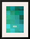 Aqua Posters by Pascal Normand