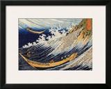 Ocean Waves Art by Katsushika Hokusai