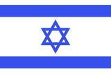 Israel National Flag Plastic Sign Znaki plastikowe