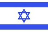 Israel National Flag Plastic Sign Plastic Sign