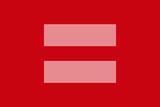 Marriage Equality Symbol Plastic Sign Plastic Sign