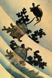 Katsushika Hokusai Turtles Swimming Plastic Sign Wall Sign by Katsushika Hokusai