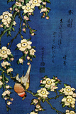 Katsushika Hokusai Bullfinch and Drooping Cherry Plastic Sign Plastic Sign by Katsushika Hokusai