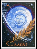 Gherman Titov, Soviet Postcard Photographic Print by Detlev Van Ravenswaay