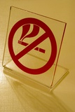 No Smoking Sign Photographic Print by Mark Williamson