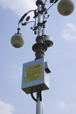 CCTV Camera on Lamp Post, Daejeon Photographic Print by Mark Williamson