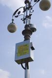 CCTV Camera on Lamp Post, Daejeon Photographic Print by Mark Williamson