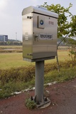 Traffic Control Cabinet with GPS Photographic Print by Mark Williamson