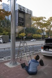Traffic Control System, Daejeon Photographic Print by Mark Williamson