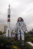 Korean Astronaut Monument, Daejeon, Korea Print by Mark Williamson