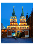 Voskressensky Gate to the Red Square, Moscow, Russia Premium Giclee Print