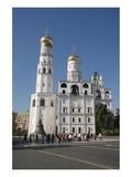 Ivan the Great Bell Tower at the Cathedral Square on the grounds of the Moscow Kremlin Premium Giclee Print