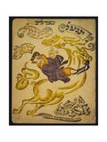 Mani Leib, Ingl Zingl Chwat (The Mischievous Boy) Poster