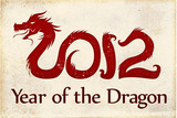 2012 Year of the Dragon Plastic Sign Plastic Sign