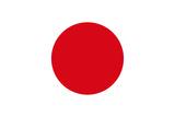 Japan National Flag Plastic Sign Znaki plastikowe