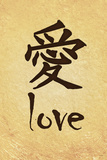 Chinese Writing (Love) Plastic Sign Plastic Sign