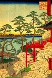 Utagawa Hiroshige Shinobazu Pond Plastic Sign Wall Sign by Utagawa Hiroshige