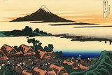 Katsushika Hokusai Dawn at Isawa in the Kai Province Plastic Sign Plastic Sign by Katsushika Hokusai