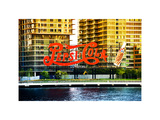 Pepsi Cola Bottling Sign, Long Island City, New York, Colors Style, White Frame Photographic Print by Philippe Hugonnard