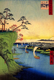 Utagawa Hiroshige View of Konodai and Tone River Plastic Sign Plastic Sign by Ando Hiroshige