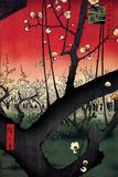 Plum Estate Poster von Ando Hiroshige