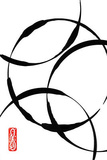 Zen Circles 1 Posters