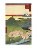 New Fuji, Meguro (Meguro Shin-Fuji), 1857 Prints by Utagawa Hiroshige I