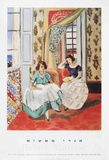 Two Girls in Nice Samletrykk av Henri Matisse