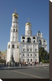 Ivan the Great Bell Tower at the Cathedral Square on the grounds of the Moscow Kremlin Stretched Canvas Print