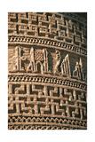 Mausoleum of Pir i Alamdar, 1021-1026. Damghan, Iran Prints