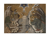 Entrance of the baptistery. Baptism of Christ. St. Mark's Basilica, 10th c. Venice, Italy Giclee Print