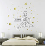Le Petit Prince - Les yeux sont aveugles Wall Decal