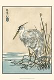 Oriental Crane I Affiches par  Vision Studio