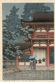 Kasuga Shrine, Nara Giclee Print by Kawase Hasui