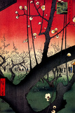 Utagawa Hiroshige Plum Estate in Kameido Poster Posters by Ando Hiroshige