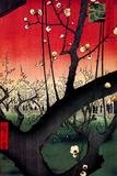 Utagawa Hiroshige Plum Estate in Kameido Poster Posters by Utagawa Hiroshige