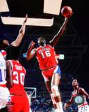 Detroit Pistons - Bob Lanier Photo Photo