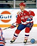 Washington Capitals - Dino Ciccarelli Photo Photo