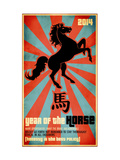 Year Of The Horse Poster - Chinese Zodiac Card With The Rearing Horse And Chinese Character Fo Prints by  LanaN.