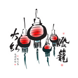 Ink Painting Of Chinese New Year Red Lantern Translation: Lighten The Red Lanterns Print by  yienkeat